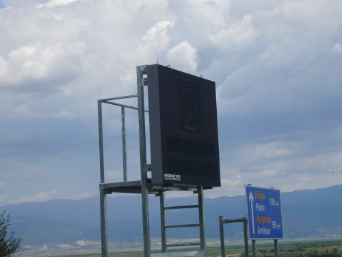 Interchange PATHE- EO Thermopylon-Antiriou VMS